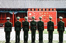 Details Emerge on China's Anti-Terror Crackdown