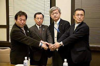 Japanese-DPRK Agreement on Sanctions and Abductees