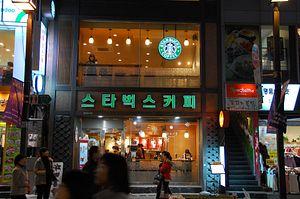 Expanding Starbucks Threatens Local Brands in Korea
