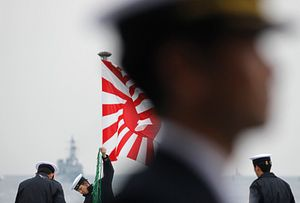 Drop the Double Standard on Japanese Defense