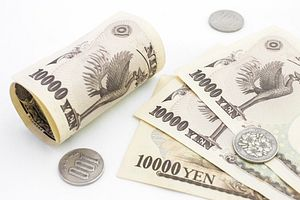 Japan's Corporate Tax Cut May Disappoint