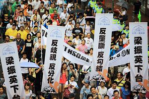With Protests Looming, Beijing Promotes Its Vision for Hong Kong