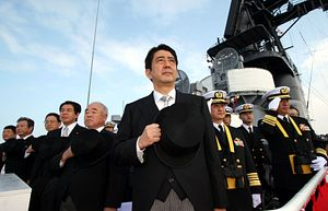Shinzo Abe's Constitutional Ambitions