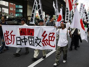 No End-Game for China-Japan Conflict Resolution