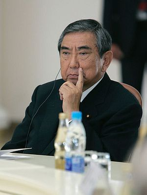 Japanese Report on the Kono Statement Draws Ire From Seoul, Beijing