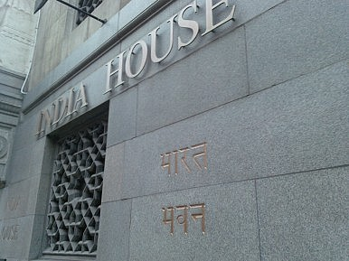 India's Ministry of External Affairs May Get a Refit