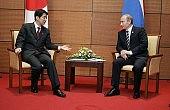 Japan's G7 Agenda