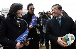Korea's Ruling Party Largely Unscathed After Local Elections