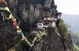 Prime Minister Modi to Bhutan, the Land of the Thunder Dragon