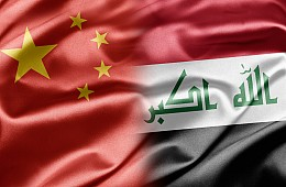Iraq Exposes Limits of China's Non-Interference Policy
