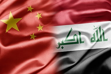 Iraq Crisis Tests China's Foreign Policy