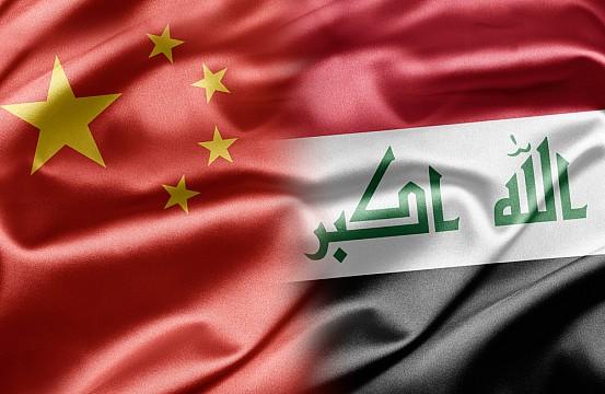 China Created ISIS, Too