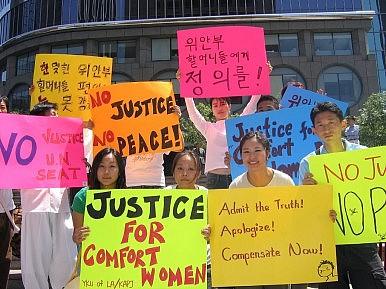 Japan Questions Comfort Women Despite Abductee Progress