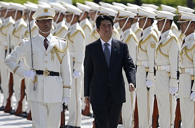 Japan: Balancing Defense With History