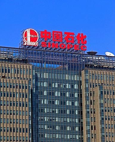 China Takes Down Sinopec's No. 2