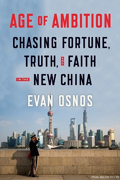 Interview: Evan Osnos