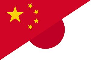 Largest-Ever Japanese Business Delegation Heads to China
