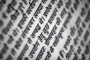 Language and Basic Rights in India: Beyond English