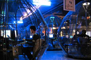 Breaking Through China's Great Firewall