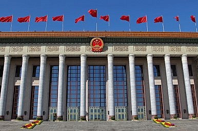 Why Reform Comes Slowly in China