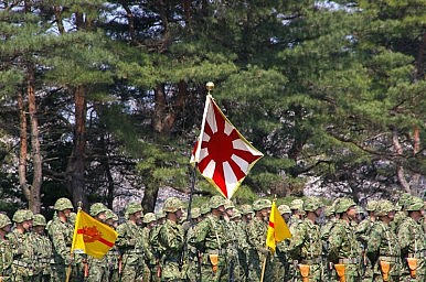 Japan's Collective Self-Defense: Implications for Asia