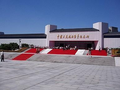 Marking WW2 Anniversary, Xi Targets Modern Japan