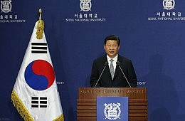 China's Charm Offensive Toward South Korea
