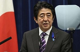 Japan and North Korea: Balancing Trilateral Deterrence and Bilateral Progress