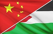 Sino-Jordanian Ties: Growing in the Midst of Turmoil