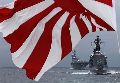 Japan's New Defense Posture