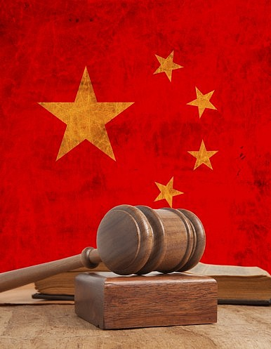 China's Master Plan for Remaking Its Courts
