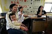 Migrant Brides in South Korea
