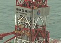 China's HD-981 Oil Rig Returns, Near Disputed South China Sea Waters