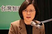 Taiwan's DPP's Election Success: Brought to You by the 1992 Consensus