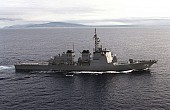 Japan's Building 2 Aegis Destroyers