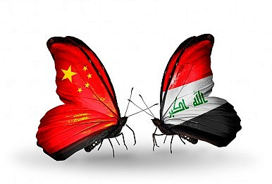 Can China Engage Meaningfully on Iraq?