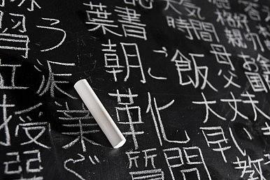 Australia's Foreign Language Deficit