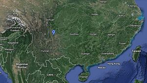 Nearly 400 Dead, 230,000 Displaced in Yunnan Earthquake