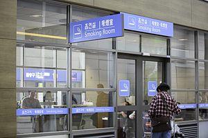 South Korea No Longer a Smoker's Haven