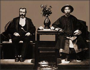 Ulysses S. Grant's East China Sea Diplomacy