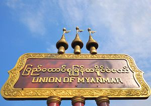 The Strategic Importance of Myanmar for India