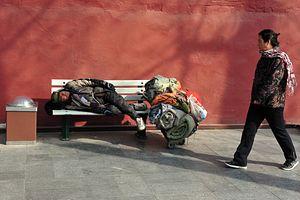 Why Xi Jinping's Anti-Corruption Campaign Won't Legitimize the CCP