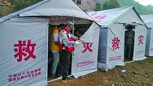 Charities and Corruption in China