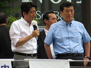 The New Face of Japan's Leadership