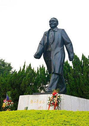 Deng Xiaoping: Xi's Political Role Model