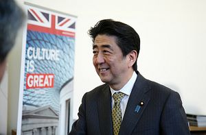 'New Nationalism' in Japan