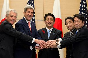 Okay, the U.S. Is Very, Very Likely to Defend Japan, Then
