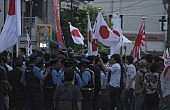 Japan: Hate Speech vs. Free Speech