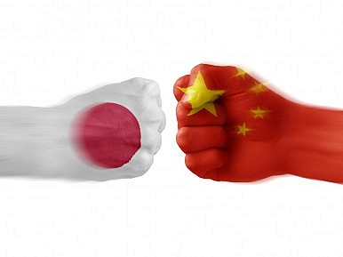Japan Wants Talks With China in Myanmar