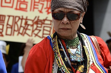 Taiwan's Aboriginal Culture Threatened by China